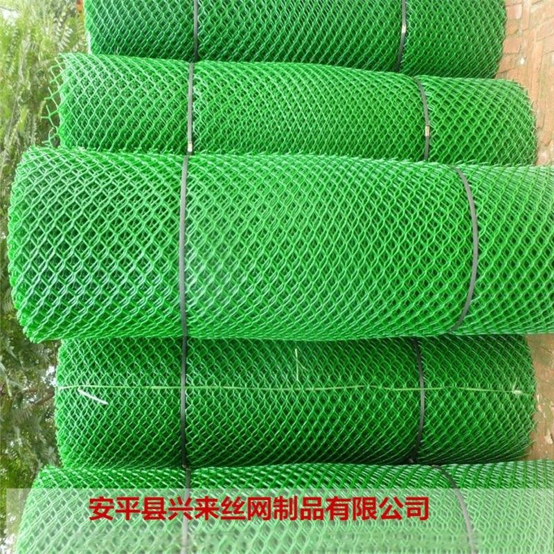 养鸡塑料脚垫网,pp塑料鸡鸭垫底网