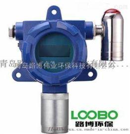 LB-BD固定式二氧化碳探头现场操作