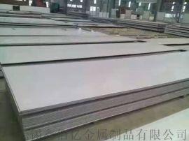 厂家直销304不锈钢热轧板 规格齐全 现货