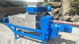 天众机械 单/双螺旋压榨机 垃圾预处理设备