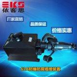 BZC8060防爆防腐插銷廠家定製直銷