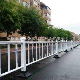 定制公路护栏道路交通防护栏 城市隔离护栏防撞设施