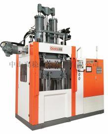 高稳300吨立式橡胶注射成型机