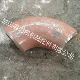 碳钢无缝管弯头生产厂家