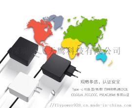厂家直销TYPE-C电源适配器 PD功能 笔记本PD充电器