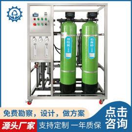 车用尿素液用水处理设备RO反渗透净水机