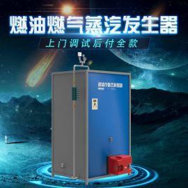 全国供应燃气锅炉 燃气蒸汽热水锅炉低氮排放按需定制