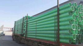 管道 环氧高压管道 玻璃钢污水管