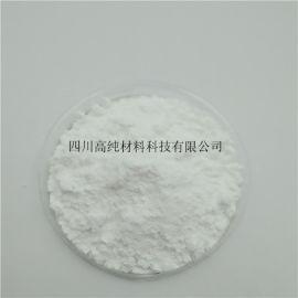 高纯氧化锌99.99%4N氧化锌厂家