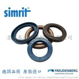 德国SIMRIT 骨架油封