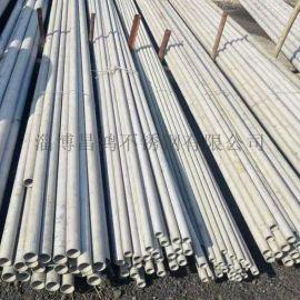 耐腐蚀不锈钢管 大口径不锈钢无缝管