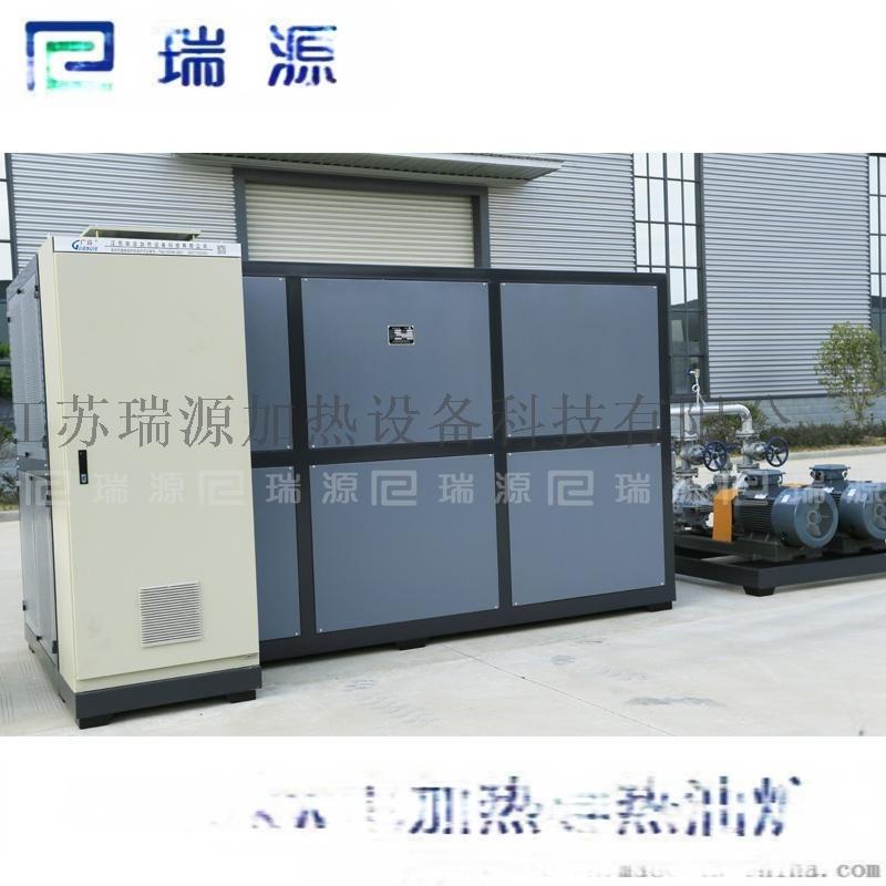 压板机电加热导热油炉 导热油电加热器 导热油炉
