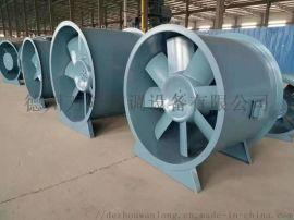 生产销售轴流式风机