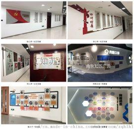南京广告公司-logo标志画册设计印刷