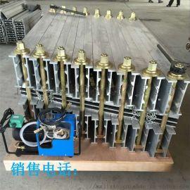 电热式橡胶皮带硫化机 现货直销输送带接头硫化机