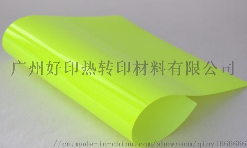 广州好印刻字膜都有哪些检测