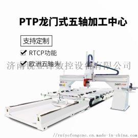 CNC木工模具五轴联动雕刻机机床郑州五轴加工中心