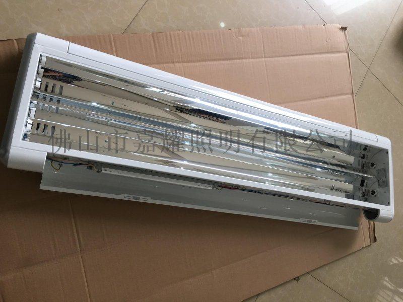 飛利浦TPS550 2X54W雙管高天棚燈商家