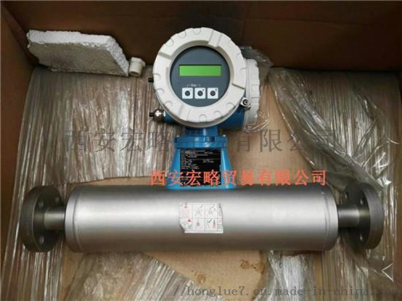 一体化型或分离型单直管流量计80I