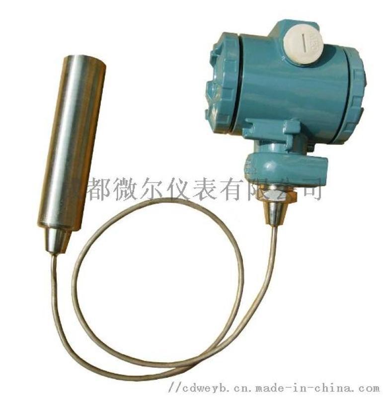 不锈钢投入式液位计 成都液位计 成都水位测量液位计