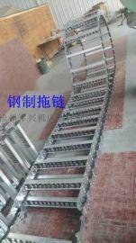 沧州军兴供应压滤机使用全封闭式钢铝拖链桥式钢制拖链