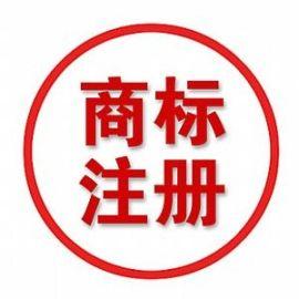 提供好的北京商标代理公司**绿狮通国际知识产权代理(北京)