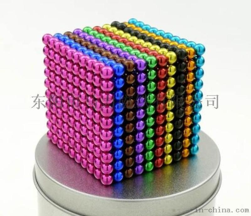 3mm彩色百克球 釹鐵硼強力磁球磁力珠