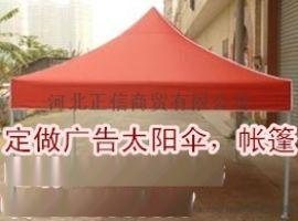 衡水景县定制广告太阳伞