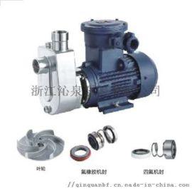 浙江沁泉 WBZ(S)不锈钢耐腐蚀自吸泵