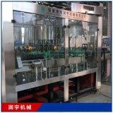 三合一气雾剂灌装机 香水灌装机 喷雾罐灌装机械