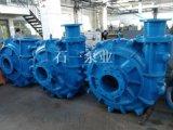 石家庄渣浆泵 ZJ渣浆泵 杂质泵 渣浆泵价格