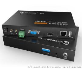 千视电子_VGA+hdmi双接口高清视频编码器