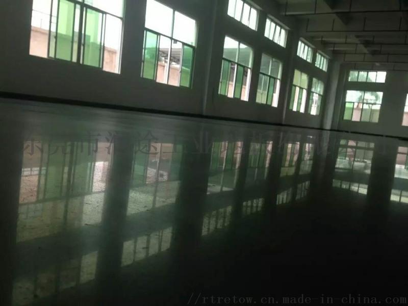 蓬萊工業舊地面無塵處理,蓬萊停車場車庫起灰翻新