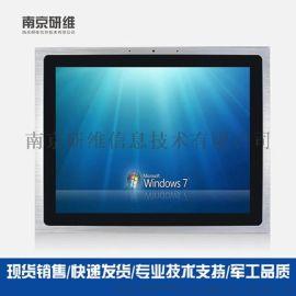 8寸工业平板嵌入式安装_平板电脑工业级轻薄