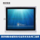 8寸工業平板嵌入式安裝_平板電腦工業級輕薄