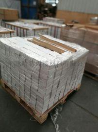 1.01.2自保护药芯焊丝自保护焊丝 中国哈焊所E71T-GS自保护焊丝