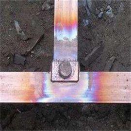 放热焊粉  放热焊接模具