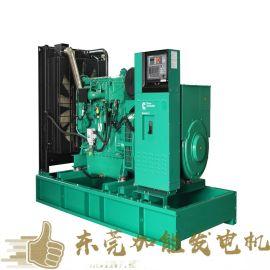 东莞发电机厂家 100KW上柴动力发电机组