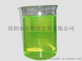 广东深圳 碳化钨钢研磨液 SH-99