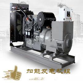 东莞韩国大宇发电机 300kw柴油发电机