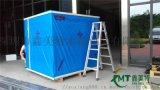 深圳龙岗真空木箱包装,龙岗定做包装木箱厂家