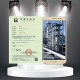 华为防爆安卓手机Exmp1406 深圳思科供应