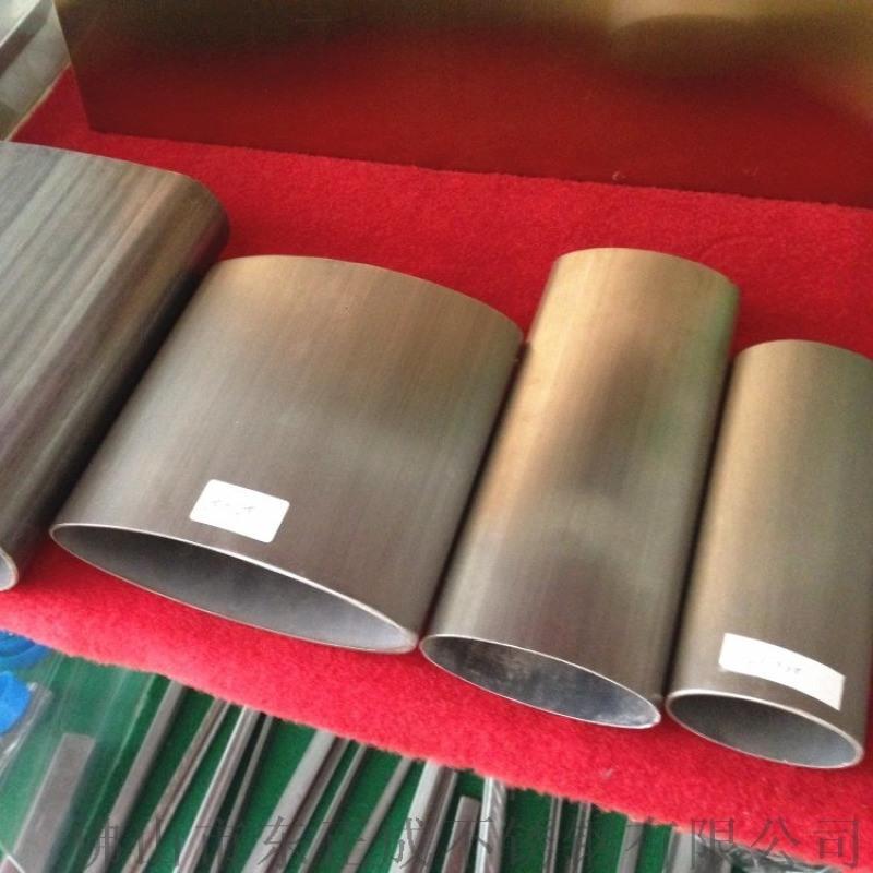 201不锈钢半圆管,不锈钢家具管厂家