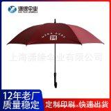 手柄贴标伞定制手把上带标的折叠伞直杆伞礼品伞