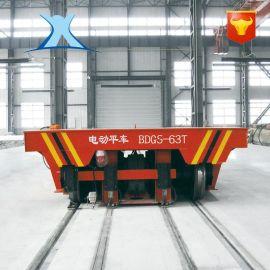 輕量化軌道車 搬運鋁板銅板小型有軌平車軌道供電平臺車