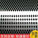 幕牆衝孔鋁板廠家 外牆吊頂裝飾衝孔鋁板
