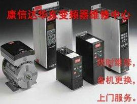 变频器维修-2