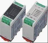 電壓相序多功能保護器