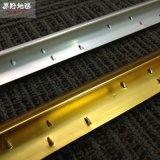 铝合金满铺地毯压边条/平压条/门口地板金属收边条 U型收口条2M长