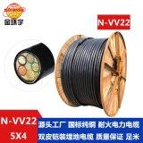 金环宇电缆 深圳销售N-VV22-5*4平方 金环宇电线价格